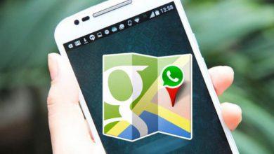 Un mapa puede mostrar en WhatsApp cómo llegar dónde estamos y otras novedades 39