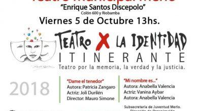 Teatro por la Identidad y Foro de jóvenes en Merlo 4
