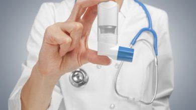 AAMR: Se puede tener asma y llevar una vida normal 19