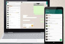 """Modo """"multidispositivos"""" de WhatsApp ¿Cómo funciona y cuándo estará disponible? 21"""