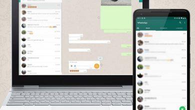 """Modo """"multidispositivos"""" de WhatsApp ¿Cómo funciona y cuándo estará disponible? 7"""