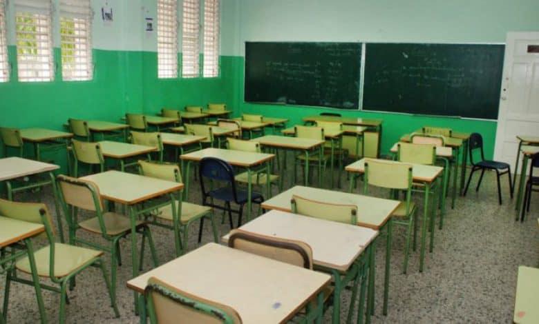 El lunes paro de docentes. No habrá clases en toda la Provincia 1