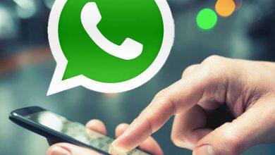 WhatsApp: nueva función permite enviar fotos que se eliminan al verlas una sola vez 5