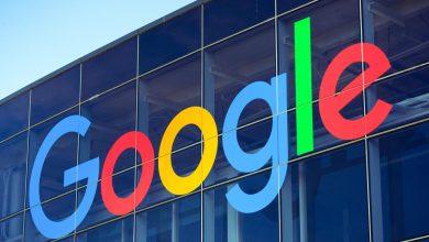 Ente regulador de Francia multó a Google por 220 millones de euros 9