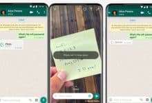 """WhatsApp: Ya está disponible la función """"Ver una Vez"""" ¿Cómo funciona? 14"""